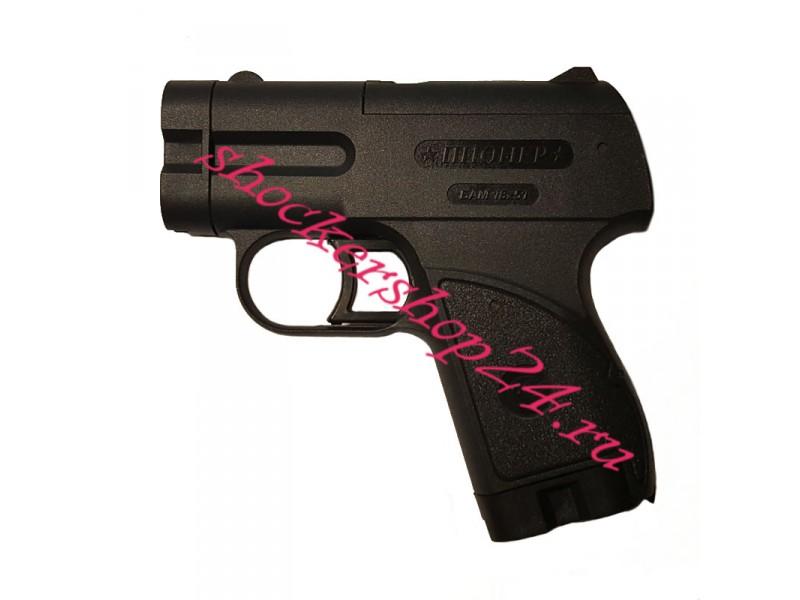 Аэрозольный (газовый) пистолет Пионер