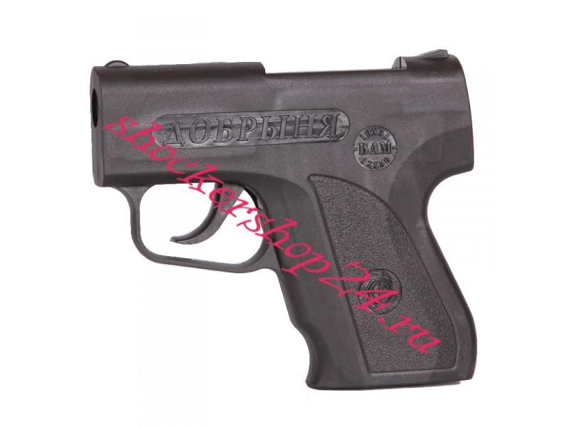 Аэрозольный (газовый) пистолет Добрыня